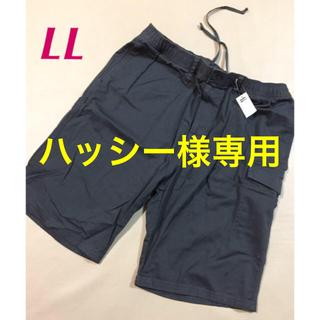 【新品】メンズ ハーフパンツ ショートパンツ カジュアルパンツ ダークグレー(ショートパンツ)