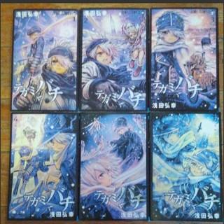 テガミバチ1巻~6巻(少年漫画)