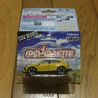 タカラトミー(Takara Tomy)のマジョレット SUV ランボルギーニ ウルス majorette(ミニカー)