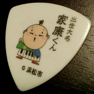 レア☆ 出世大名 家康くんギターピック+エンボスロゴ入り水切りプレスセット 新品(キャラクターグッズ)