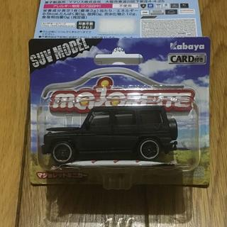 タカラトミー(Takara Tomy)のマジョレット SUV メルセデスベンツ AMG G63 ゲレンデ(ミニカー)