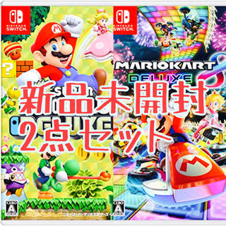 ニンテンドースイッチ(Nintendo Switch)の新品 マリオブラザーズU マリオカート8(家庭用ゲームソフト)