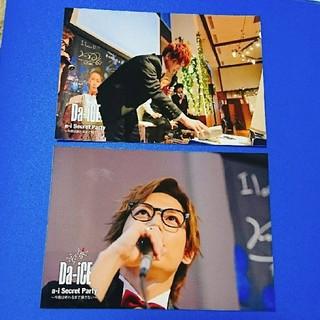 Da-iCE  FC限定写真(ミュージシャン)