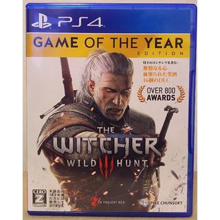 プレイステーション4(PlayStation4)のウィッチャー3 ワイルドハント ゲームオブザイヤーエディション PS4版(家庭用ゲームソフト)