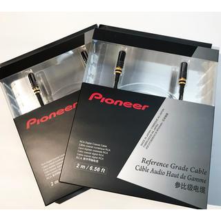 パイオニア(Pioneer)のPioneer DAS-DGC020R RCAデジタル(同軸) ケーブル×2本(ケーブル)