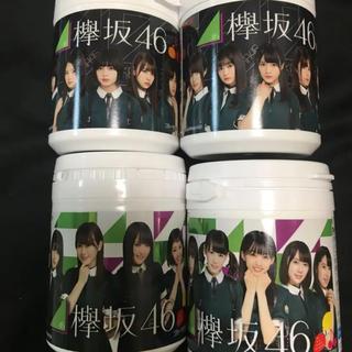 【欅坂46】ロッテ ボトルガム【全4種セット】新品(アイドルグッズ)