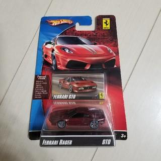 未開封 Hot Wheels Ferrari RACER GTO(ミニカー)