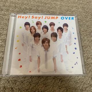 ヘイセイジャンプ(Hey! Say! JUMP)のOVER 初回限定盤2 初回2 CD(アイドルグッズ)