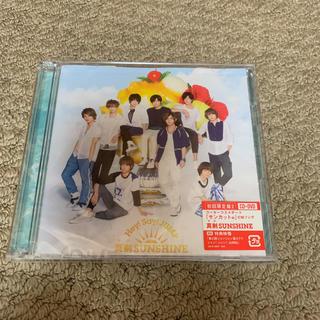 ヘイセイジャンプ(Hey! Say! JUMP)の真剣SUNSHINE 初回2 初回限定盤2 CD(アイドルグッズ)