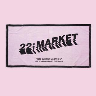22market(アイドルグッズ)