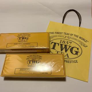 TWG 2箱(茶)