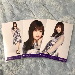 星野みなみ 生写真 コンプセット(アイドルグッズ)
