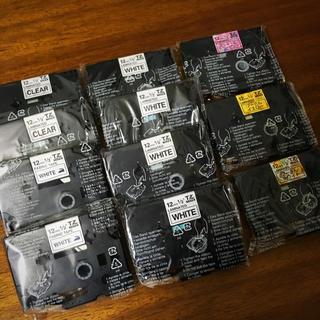 ブラザー(brother)の新品未使用 ピータッチ 12mmテープ 11本 お買い得おまとめセット(キャラクターグッズ)