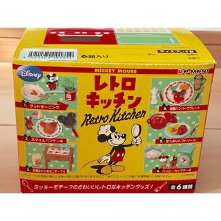 ディズニー(Disney)のリーメント  ディズニー ミッキーマウス レトロキッチン(キャラクターグッズ)