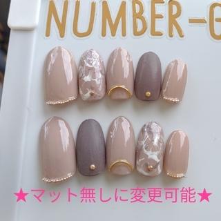 チップ 25-①ベージュ×マーブル オーダー料金込 土日発送休み