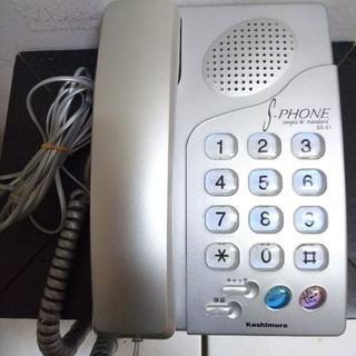 カシムラ(Kashimura)のKashimura シンプルフォン 電話機(その他 )