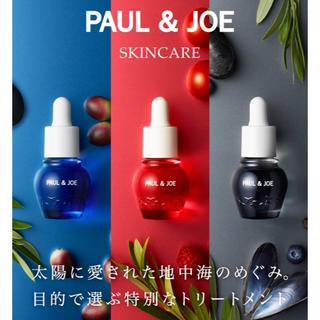 ポールアンドジョー(PAUL & JOE)のpaul & joe レッド トリートメント🌹(美容液)