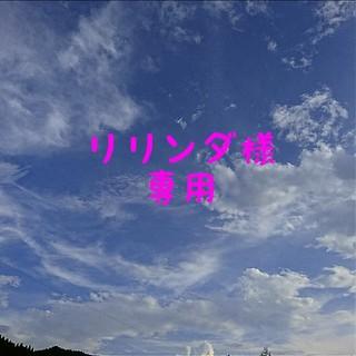 シマムラ(しまむら)のヒカキン 靴下 2点セット(ソックス)