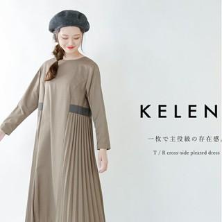 ケレン(KELEN)のfoxey8984様専用KELEN ケレン ワンピース サイドプリーツ(ひざ丈ワンピース)