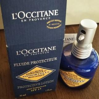 ロクシタン(L'OCCITANE)のロクシタン  イモーテルプロテクティブローション(乳液)(乳液 / ミルク)