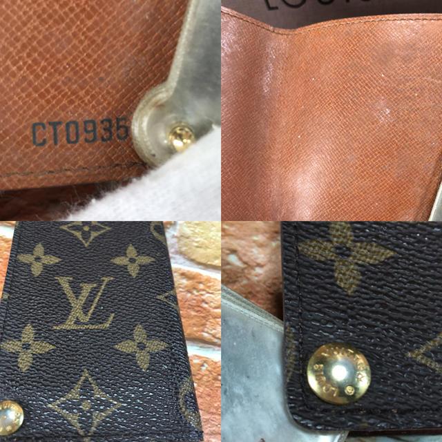 LOUIS VUITTON(ルイヴィトン)のルイヴィトン モノグラム  カードケース パスケース レディースのファッション小物(パスケース/IDカードホルダー)の商品写真