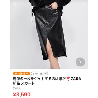 ザラ(ZARA)の専用ページ(シャツ/ブラウス(長袖/七分))
