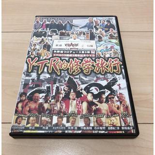 新日本プロレス #chaos #YTR #DVD(格闘技/プロレス)