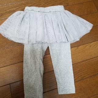 573f58343c3a00 ベビーギャップ(babyGAP)のれいちむ様専用 babyGAP レギンス付きチュールスカート