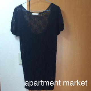 アパートメントマーケット(apartment market)のロングニット(ニット/セーター)