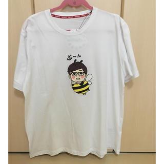 シマムラ(しまむら)のヒカキンTシャツ3L(メンズ)(Tシャツ/カットソー(半袖/袖なし))