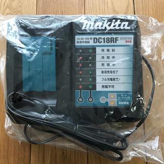 マキタ(Makita)の新品  マキタ 急速充電器 DC18RF USB端子付き(バッテリー/充電器)