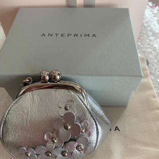 アンテプリマ(ANTEPRIMA)のアンテプリマコインケース(コインケース)
