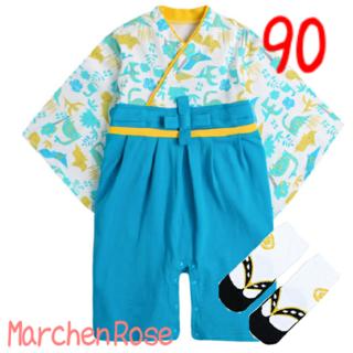 ♡袴ロンパース♡足袋風靴下2足セット♡90センチ♡ブルー♡男の子♡(和服/着物)