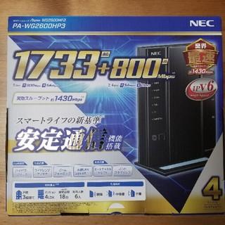 エヌイーシー(NEC)の新品 aterm PA WG2600HP3 最上級グレード(PC周辺機器)