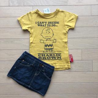 スーパーブーホームズ(SUPER BOO HOMES)のチャーリーブラウン ★スヌーピー★ Tシャツ★100cm(Tシャツ/カットソー)