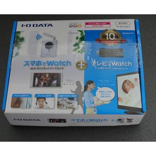 アイオーデータ(IODATA)のIODATA無線LAN対応ネットワークカメラTS-WRLCテレビ用アダプター付き(防犯カメラ)