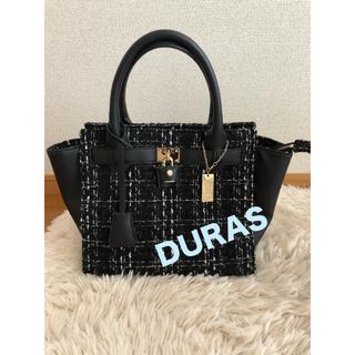 デュラス(DURAS)の【Riii♡様専用】DURAS★ツイードハンドバッグ(ハンドバッグ)