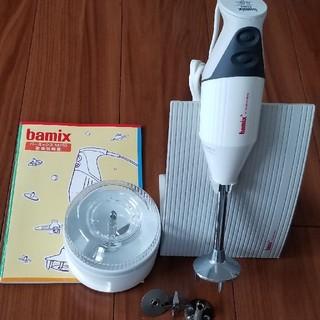 バーミックス(bamix)の値下げ【美品】bamix バーミックス M250(調理道具/製菓道具)