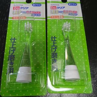 サンスター(SUNSTAR)のDOクリアLEDソフト仕上げみがきハブラシ(歯ブラシ/歯みがき用品)