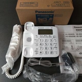 パナソニック(Panasonic)のがっちゃん様専用 パナソニック電話機 VE-GD25DW(OA機器)