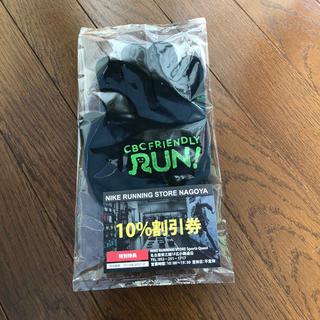 ナイキ(NIKE)のNIKE running store NAGOYA  10%クーポン(その他)