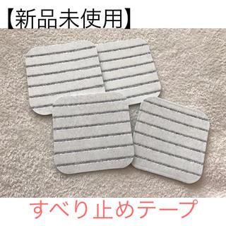 【新品未使用】カーペット ラグ 滑り止め(カーペット)