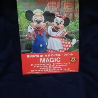 ディズニー(Disney)の東京ディズニーリゾートMAGIC(アート/エンタメ)