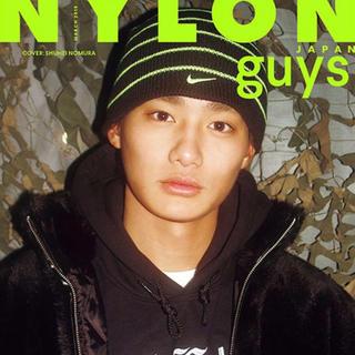探しています。NYLON表紙 野村周平 NIKE ニット帽