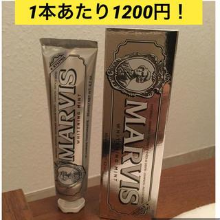 マービス(MARVIS)のMARVIS マービス ホワイトミント 75mlx10本 歯磨き粉(歯磨き粉)