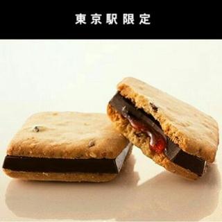 ★東京駅限定 大人気★銀のぶどう グラノーラショコラサンド 4個(菓子/デザート)