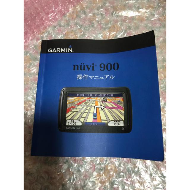 70ccd8ea65 GARMIN - 再値下げ‼️GARMIN製(ガーミン)メモリーナビの通販 by ...