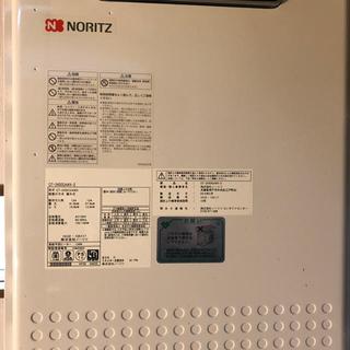 ノーリツ(NORITZ)のNORITZ 給湯器 使用期間5ヶ月未満(その他)
