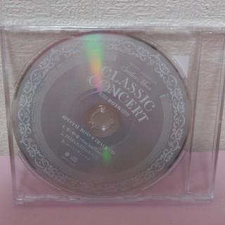 セーラームーン(セーラームーン)の最終値下げ☆セーラームーン クラシックコンサート2018 特典CD 新品未開封品(アニメ)