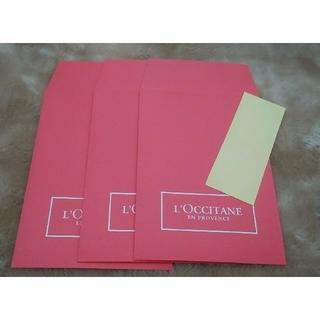 ロクシタン(L'OCCITANE)の【yokoo様専用】☆ロクシタン☆小分け袋3枚×2セット💓(ショップ袋)
